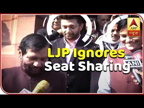 Ram Vilas Paswan, Chirag Ignore Questions On Seat Sharing  2019 Kaun Jeetega   ABP News