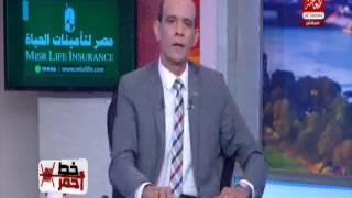 محمد موسى: 'تميم وأبوه إرهابيين.. فوقوا يا عرب'.. فيديو