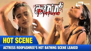 Repeat youtube video Kannada Actress ROOPASHREE's Hot Bathing and Yoga Scene Leaked From. | Horror Picture | Harish Raj