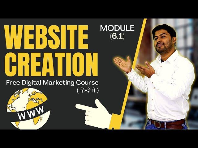 Website Creation Using WordPress | Module 6.1 | Free Digital Marketing Course in Hindi