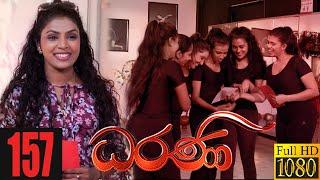 Dharani   Episode 157 22nd April 2021 Thumbnail
