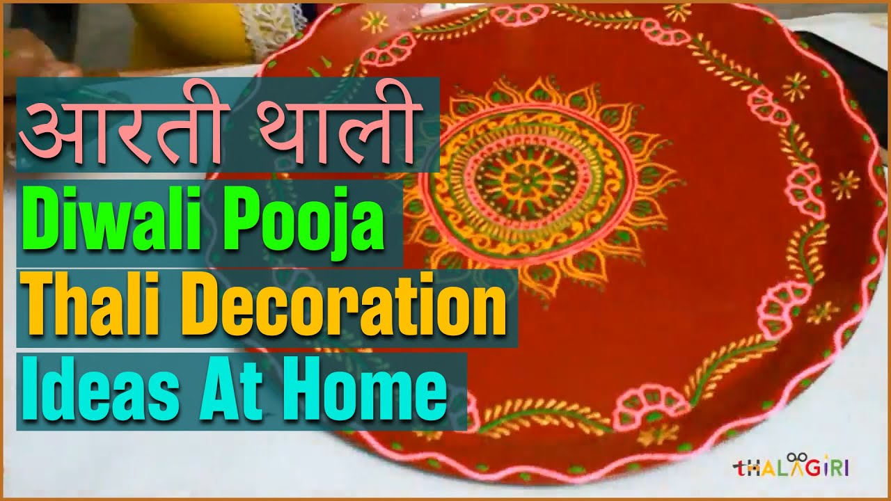 DIY : How to decorate a thali for Diwali - YouTube for diwali puja thali decoration ideas  570bof