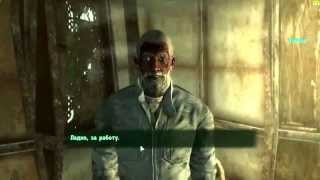 Прикол в Fallout 3 Ладно за работу | Games Vine