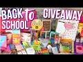 HUGE BACK TO SCHOOL GIVEAWAY 2018!! | MAKEUP & SCHOOL SUPPLIES | INTERNATIONAL