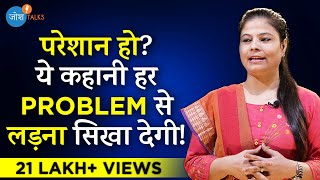 संघर्षों को ताक़त बनाकर पाई मंज़िल   Struggle To Success   Rashmi Ruby Verma   Josh Talks Hindi