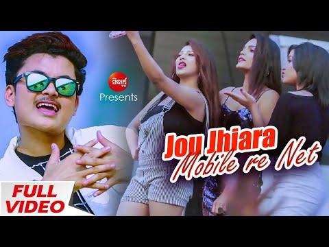 jou-jhiara-mobile-re-net-|-music-video-|-jyoti,rasmita,jaisy-&-ankita-|-sidharth-music