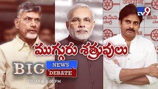 Big News Big Debate    BJP turns Pawan Kalyan against TDP? - Rajinikanth TV9