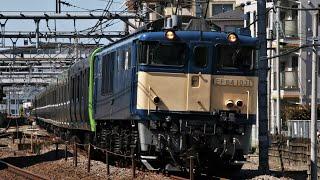 JR東日本 EF64-1031牽引 配9772レ E235系トウ24編成 新津配給 JR高崎線 宮原~大宮 区間