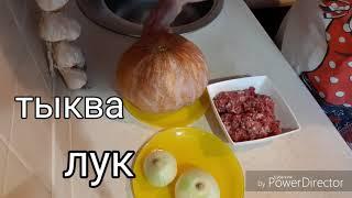 Рецепт фаршированной тыквы