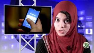 Science and Technology News (Urdu) Facebook new feature