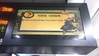지하철 9호선 - 헬로카봇 X 경찰청 (지문등 사전등록…