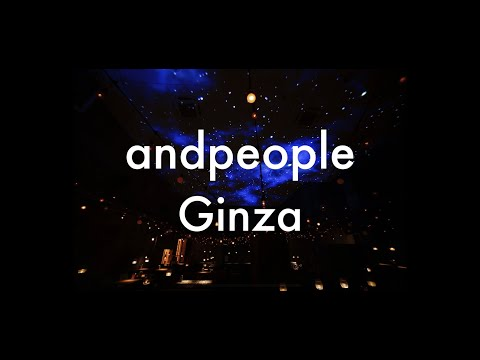 andpeople Ginza【グランドフロア】店内紹介/ルーム/プロジェクションマッピング