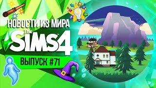 Новости из Мира The Sims - Карта нового городка   Новые функции уже скоро!