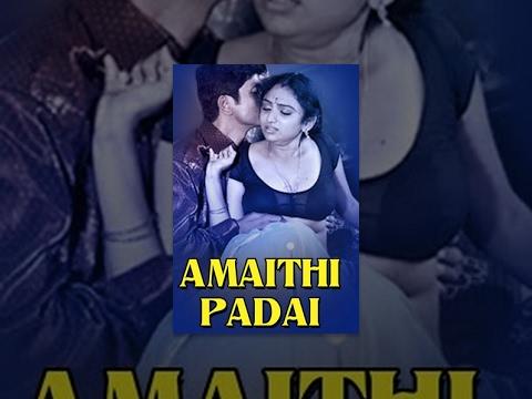 Amaithi Padai
