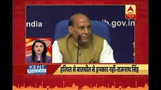 Jan Man: Centre to begin sustained dialogue in Jammu and Kashmir Fo...