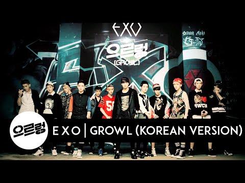 EXO - Growl (Korean Version) [Audio]