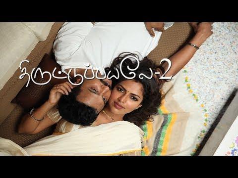 Thiruttu Payale 2 Exclusive HD | Amala Paul | Bobby Simha | Tamil Cinema News | Kollywood News