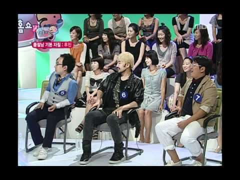 Infinite Challenge, Sold Out Man(2), #01, 무한홈쇼핑 품절남(2) 20090926