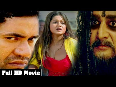 "2017 Super Hit Film Bhojpuri Film | Dinesh Lal Yadav ""Nirhua"" & Anjana Singh |  Bhojpuri Full Movie"