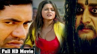 "2017 Super Hit Film Bhojpuri Film | Dinesh Lal Yadav ""Nirhua"" & Anjana Singh 