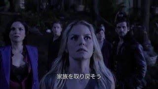 ワンス・アポン・ア・タイム シーズン3 第16話