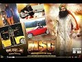 MSG 2 The Messenger 2015 All Promo Song