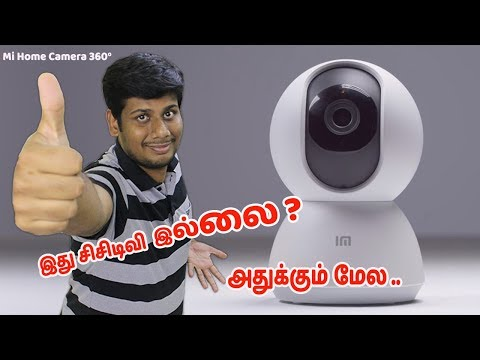Cheapest security camera Rs. 2699 Mi Home Security Camera 360 1080p unboxing and setup in Tamil