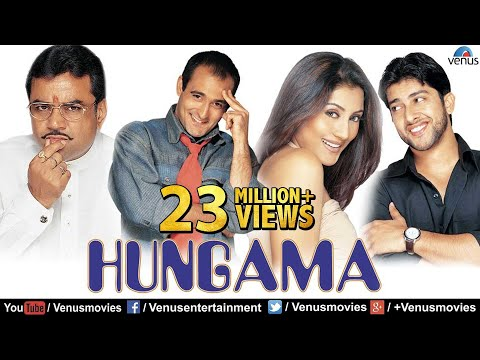 Hungama  Hindi Movies Full Movie  Akshaye Khanna, Paresh Rawal  Hindi Full Comedy Movies