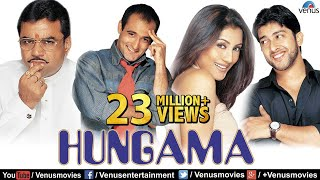 Hungama – Hindi Movie Full Movie | Akshaye Khanna, Paresh Rawal | Hindi Fu …