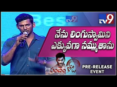 Hero Vishal full speech at Pandem Kodi 2 Pre Release Event - TV9