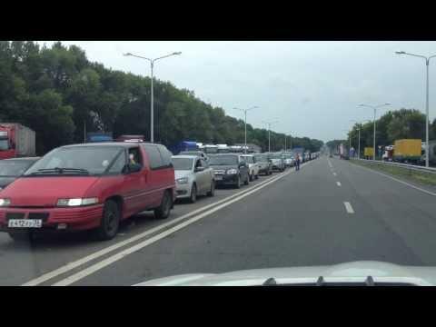 Феодальный таможенный переход из РФ в/на Украину.