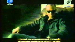 Лигалайз Жизнь Канал MTV 2006 год