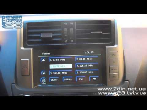 Штатная магнитола для Toyota Land Cruiser Prado 150. Прошивка GPS навигации.