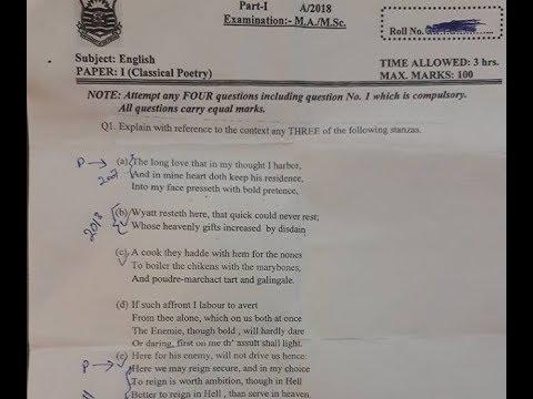 Past Paper 2018 MA English Poetry Punjab University Explanation translation  MK Bhutta