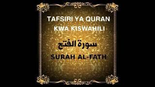 48 SURAH AL-FAT-H (Tafsiri ya Quran kwa kiswahili, kwa sauti, audio)