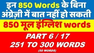 A To Z Hindi Words   Labavarde