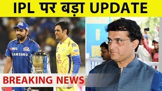 Ganguly On CORONAVIRUS Threat to IPL, Confirms IPL is On as per the Schedule | IPL2020