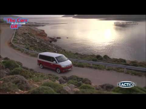 Traction~VW T7 Multivan Bulli 2017 Test Drive