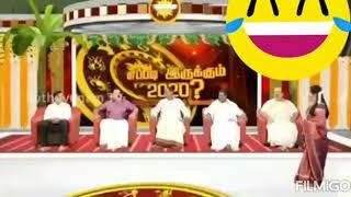#ALLINALLTAMILZHA||#2020 year joshiyam funny troll #troll#tamil