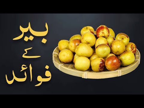 Bair Kay Fawaid | Dawateislami | Haji Shahid Attari