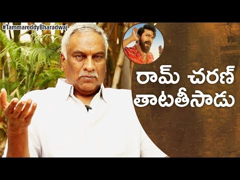 Tammareddy about Ram Charan's Rangasthalam Movie | Tammareddy REVEALS Celebs Real Character