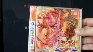Moero! Justice Gakuen / Project Justice JAP (Dreamcast)