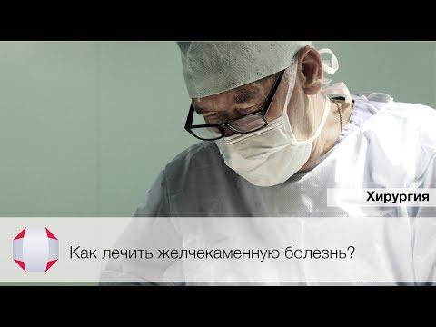 инфекционные болезни в Санкт-Петербурге