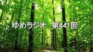 第441回 頌栄女子学院 2017.05.25