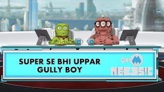 Gully Boy Review | Ranveer Singh | Alia Bhatt | 9XM Newsic | Bade | Chote