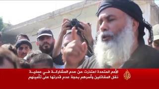 خروج الدفعة الأولى من مقاتلي المعارضة من حي الوعر