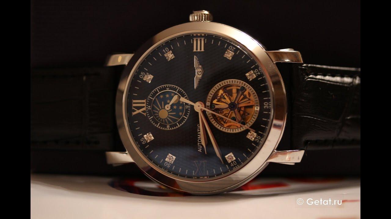 стоимость corum часы