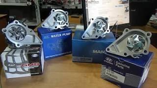 Водяной насос системы охлаждения Помпа Hyundai Accent  Water Pump  Обзор