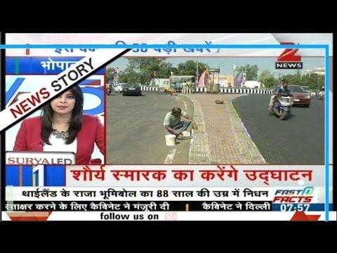 News 50 | PM Modi to meet Vladimir Putin in BRICS summit
