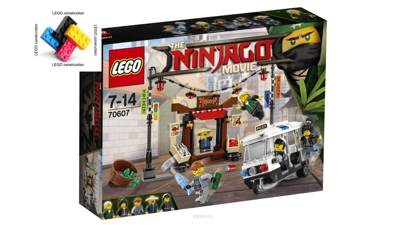 LEGO ® Ninjago ™ Movie-ña en uniforme dans le SET 70607